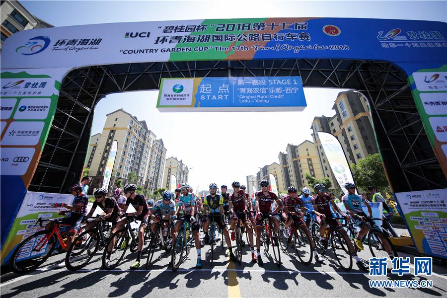 要闻视点 正文        从第一赛段的青海省海东市乐都区,到收官之战的